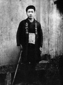 精乳館の法被を着た上田喜三郎